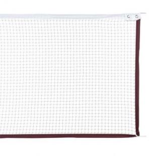 Mreža za badminton šolska
