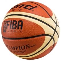 Žoga za košarko Conti Fiba