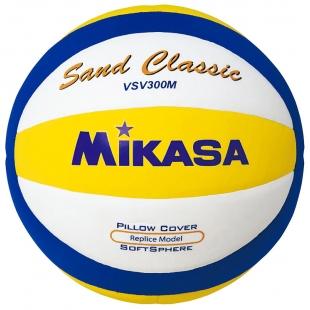 Žoga za odbojko na mivki Mikasa VSV300M