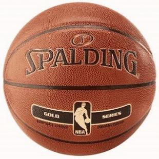 Žoga za košarko Spalding NBA GOLD