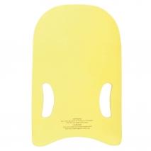 Deska za plavanje 42x29x3cm Grip