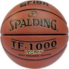 Žoga za košarko Spalding TF1000 Legacy