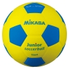 Žoga za nogomet Mikasa Kids YBL
